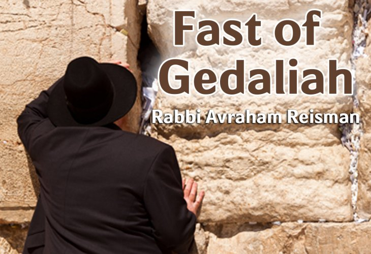 Watch Now at Hidabroot VOD: Fast of Gedaliah - Rabbi ...