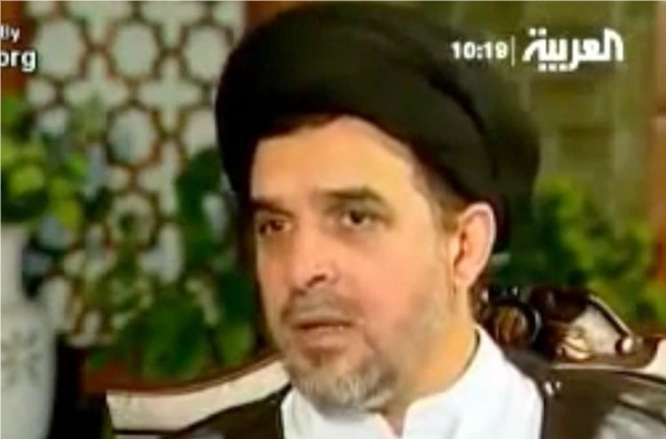 Watch Shiite Politician: Radical Islam is a Bloodthirsty Religion