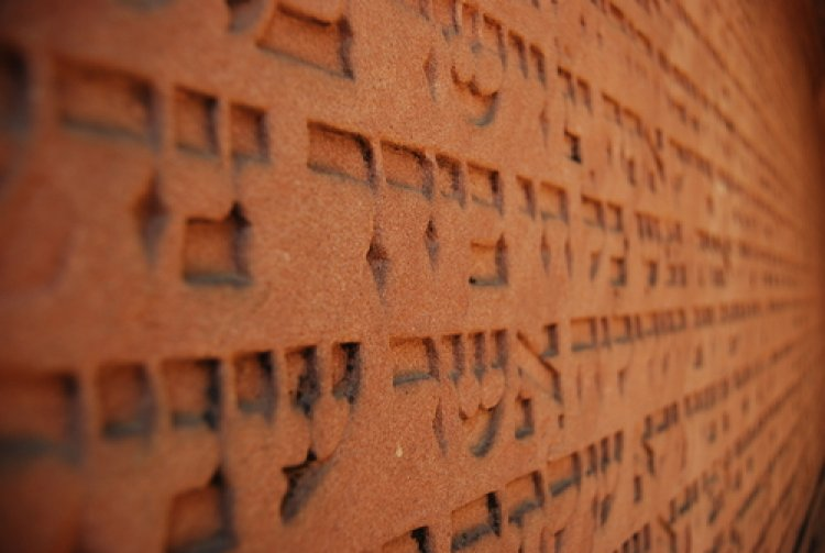Whats So Special About The Holy Language Hebrew