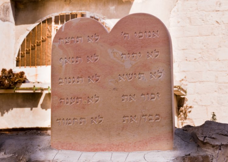 Did you know: The Ten Commandments