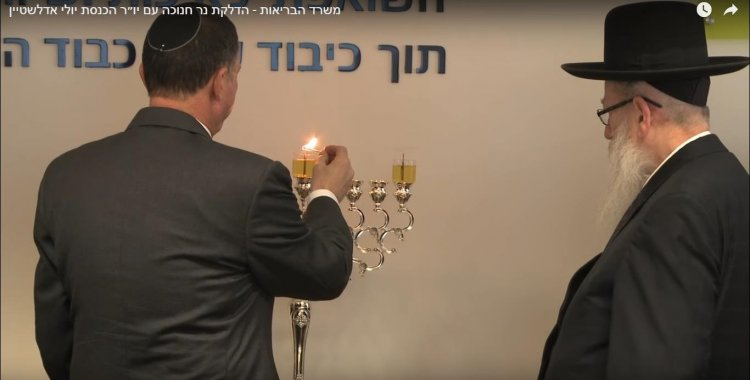 Yuli Edelstein Lights Chanuka Candles at the Knesset