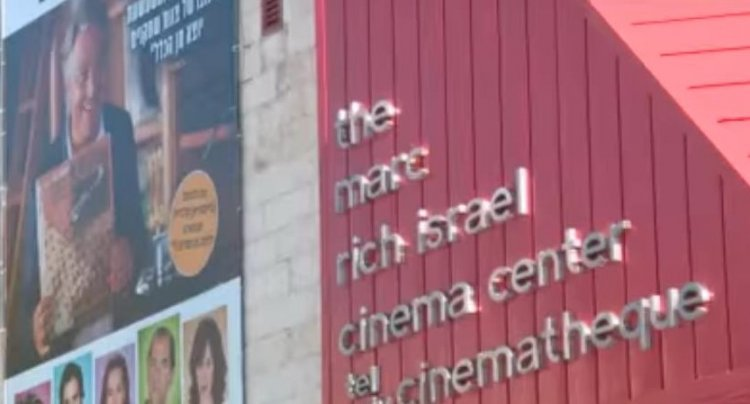 Tel Aviv Cinematheque, the only Israeli movie theater that would show Nakba movies. You tube screen shot.