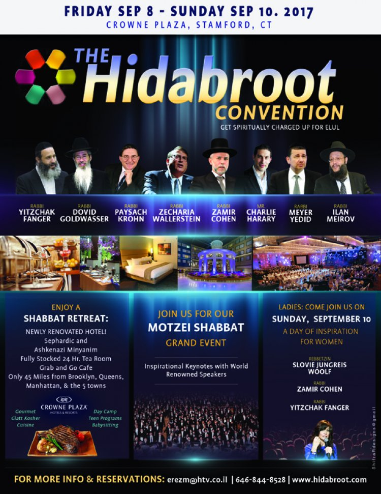 The Hidabroot NY Convention – Get Spiritually Charged Up !