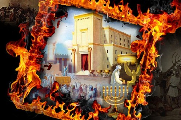 10 Facts about the 17th of Tammuz