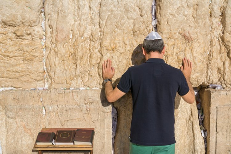 How Much Do You Really Love the Western Wall?