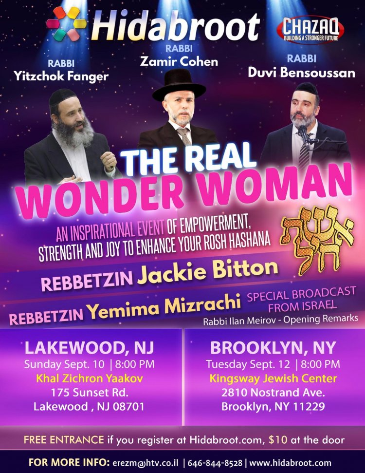 Women of Lakewood and Brooklyn, Get Empowered for Rosh Hashana!