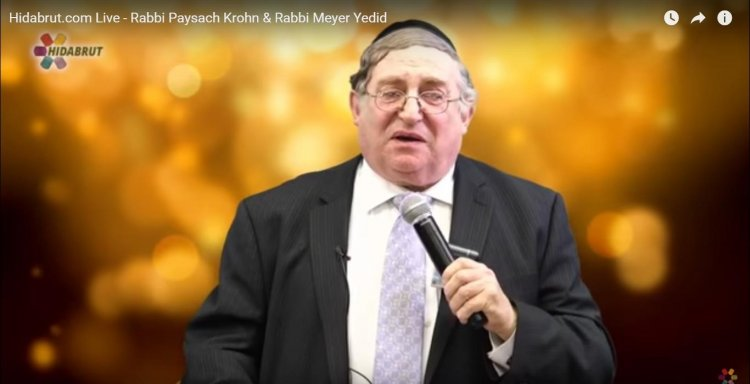 "Rabbi Paysach Krohn: ""How to Become a Person of Bracha"""
