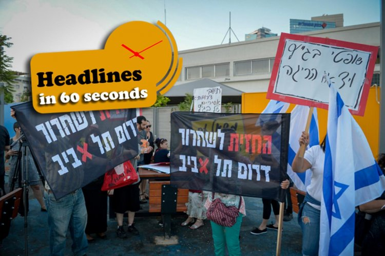 South Tel Aviv Residents Protesting illegal immigrant situation/ Flash 90