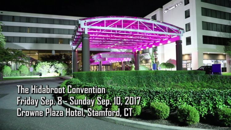 Rave Reviews from the Hidabroot Elul Weekend Convention