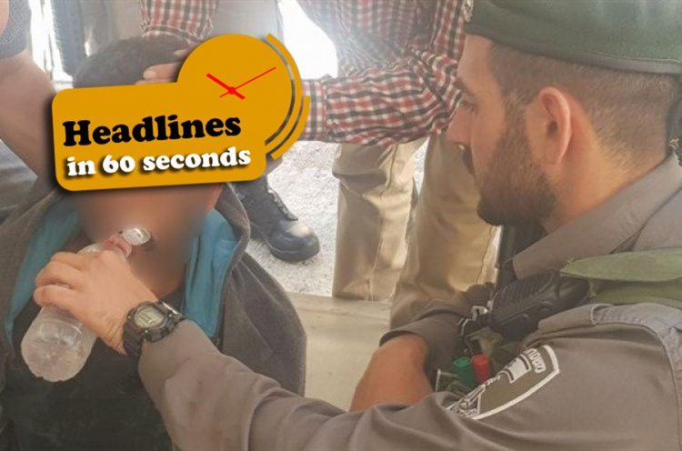 Border Policeman Saved Palestinian in Machpela Cave