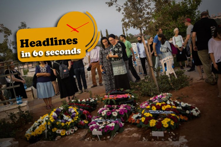 Salomon Funeral in July where Michal buried her husband, sister-in-law and father-in-law / flash 90