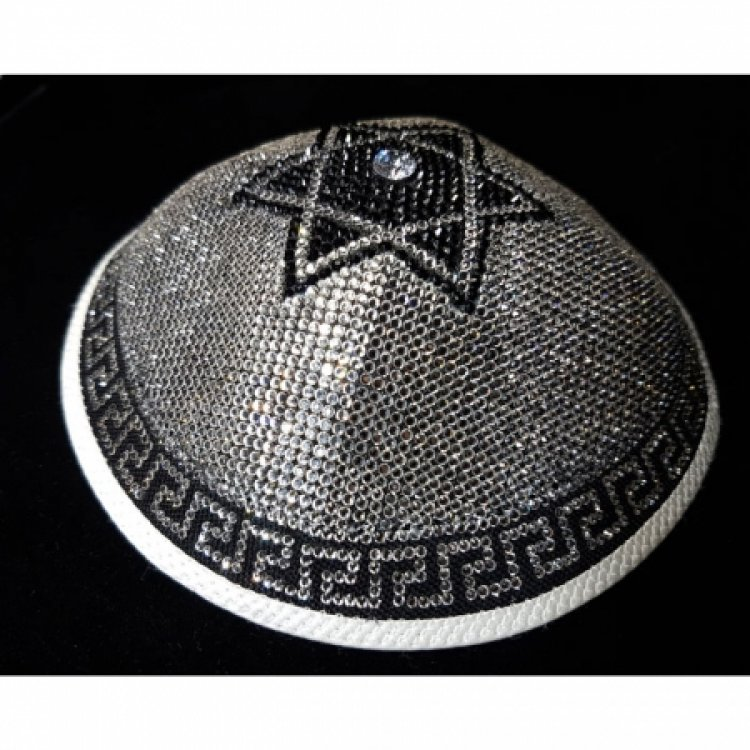 The Most Expensive Kippah in the World