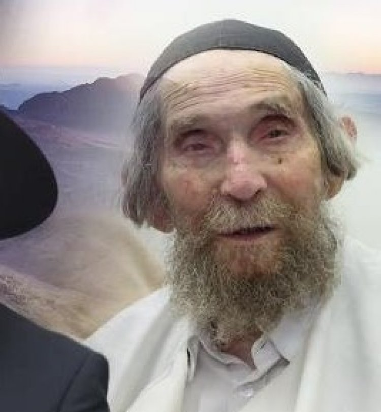 """My Torah and Yours is Hers"" Said Rabbi Shteinman of His Wife Tamar"