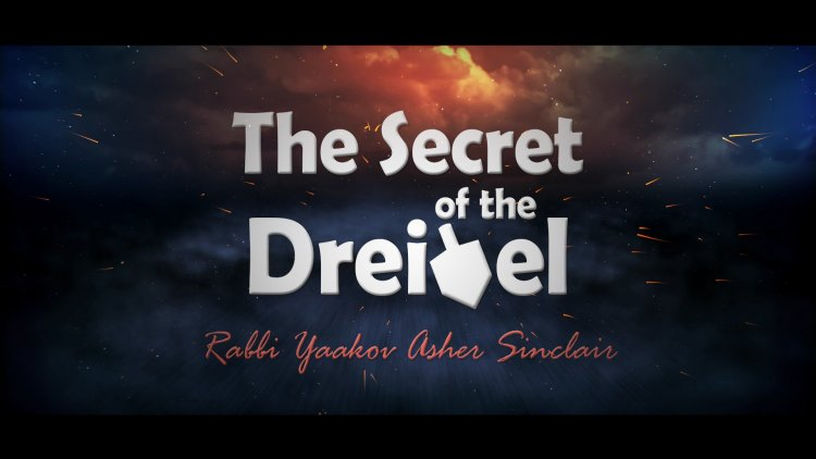 The Secret of the Dreidel