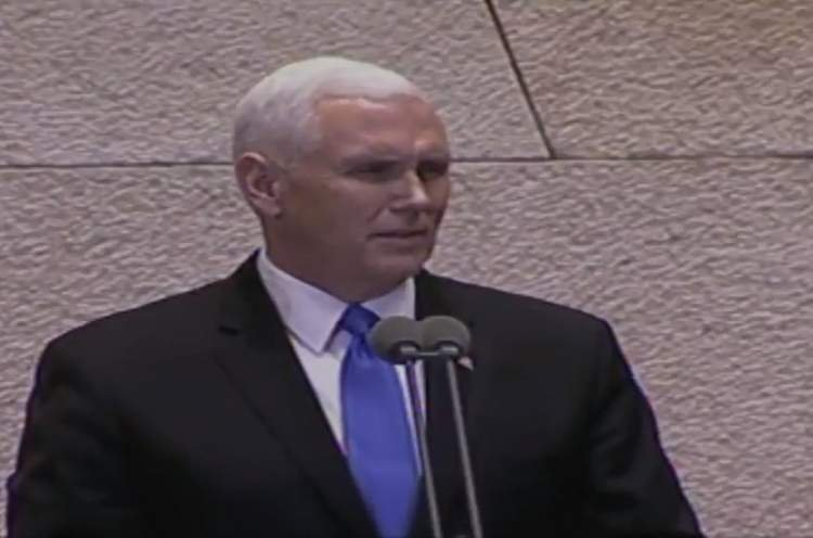 Watch Vice President Pence say Shehechiyanu in the Knesset