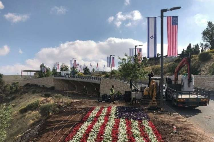 Opening Ceremony of the US Embassy in Jerusalem