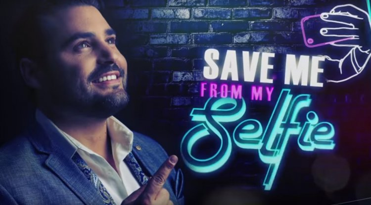 Gad Elbaz - Save Me From my Selfie - Official lyrics Video