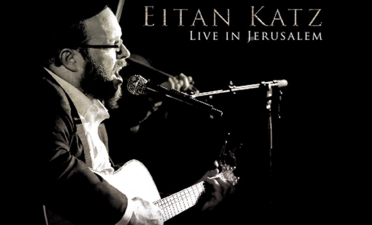 Be Inspired: L'maancha - Eitan Katz Live in Jerusalem