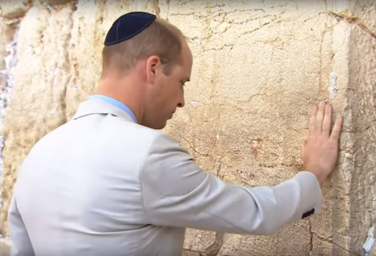 Watch: Prince William Visits the Western Wall in Jerusalem