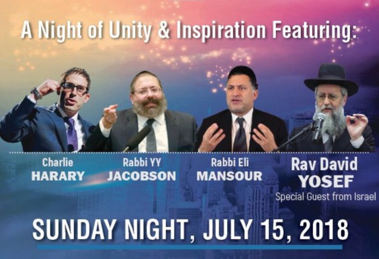 The Big Chazaq Event - A Night of Unity and Inspiration