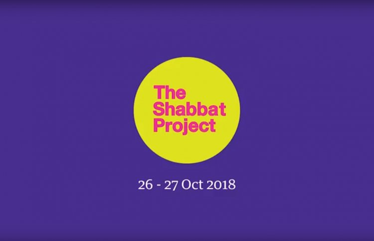 Join The Shabbat Project 2018 - Stop Doing. Start Being