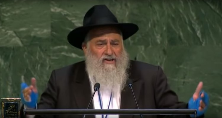Rabbi Yisroel Goldstein Addresses the UN General Assembly - Watch