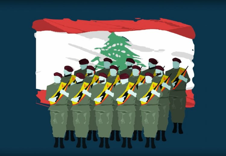What Is Hezbollah?
