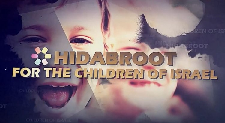 Hidabroot for The Children of Israel: Support Cancer Patients and Their Families