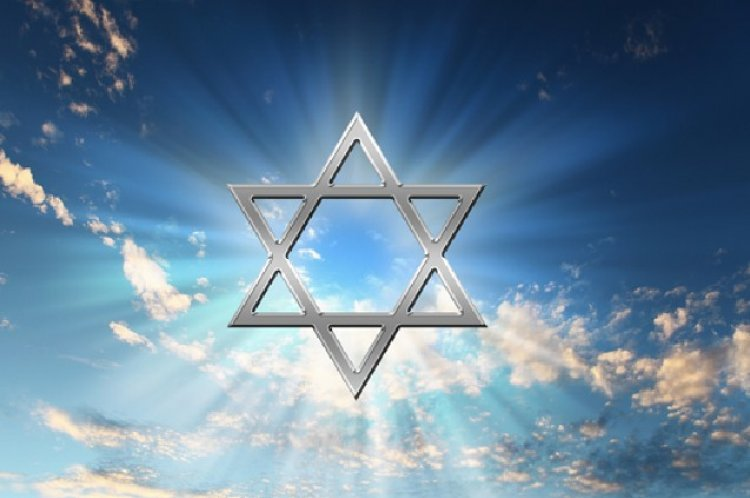 All the Letters of the Hebrew Alphabet Hidden in the Star of David - Mind-Blowing!