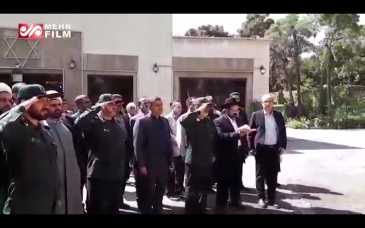 From the Heart of Tehran: Revolutionary Guards Salute Jewish Soldiers at Ceremony