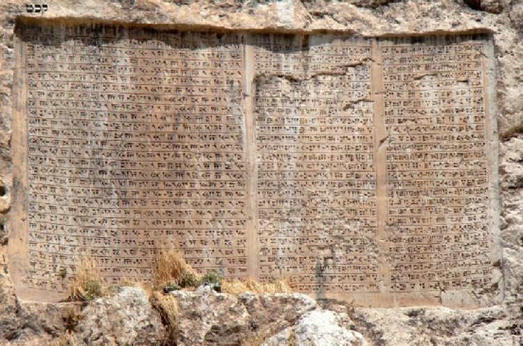 Writings of Ahasuerus engraved in stone on a wall in Turkey