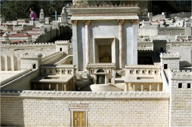 10 Facts About the Holy Temple